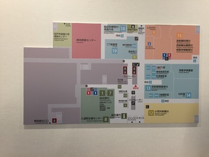 松戸市立総合医療センター1階の構成