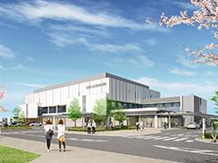 香取市東庄町組合小見川総合病院は2019年6月に工事完了予定