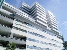 埼玉県立 小児医療センター