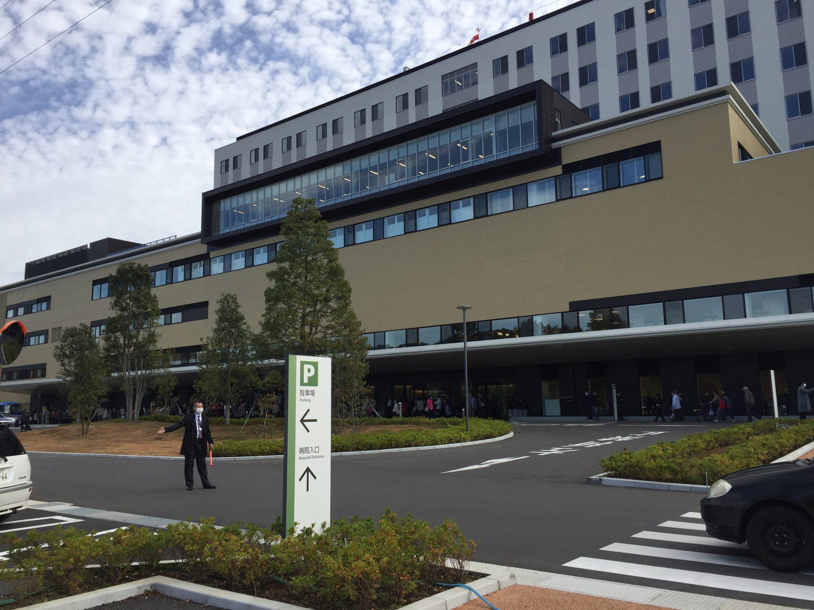 松戸市立総合医療センター(旧 松戸市民病院)
