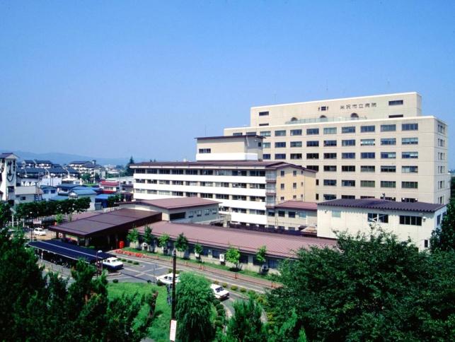 米沢市立病院