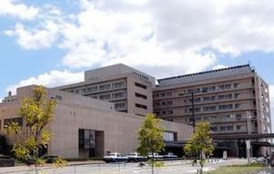 半田市立半田病院