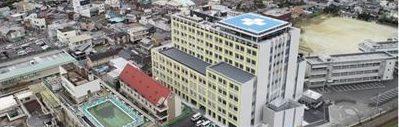 独立行政法人地域医療機能推進機構(JCHO)南海医療センター