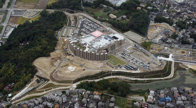 新奈良県総合医療センターが平成30年5月1日に開院します