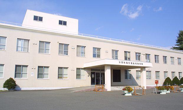 平取町国民健康保険病院