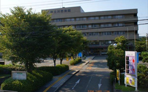 川西市立総合医療センターキセラ川西センター