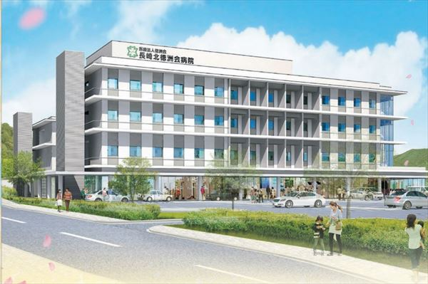 長崎北徳洲会病院