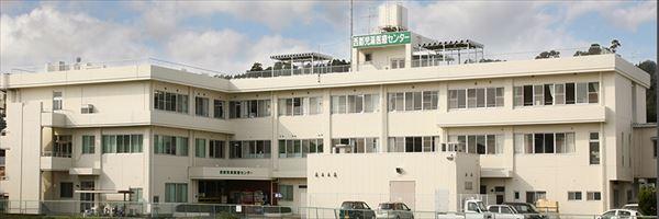 地方独立行政法人西都児湯医療センター